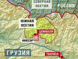 Грузинские власти забыли историю.
