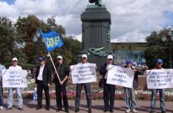 Абхазия и Южная Осетия - Россия и ЛДПР с вами!