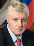 Сергей Миронов: Из горящего лета 2010-го нужно извлечь самые серьезные уроки.