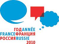 В.В.Жириновский встретится с делегатами российско-французской программы обмена.
