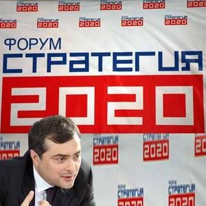 Сурков: Демократическая система должна быть устойчивой.
