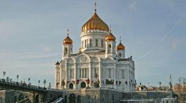 Сергей Миронов: С праздником Великой Пасхи!