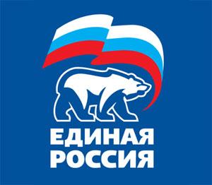 XII Съезд «Единой России» состоится в Москве 23-24 сентября.