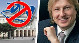 Александр Четвериков: Из ЕР в нашу партию переходят честные люди.