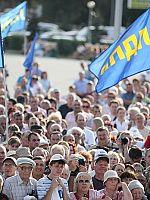 19 августа – пикет ЛДПР против «мигалок» и роста цен на бензин.