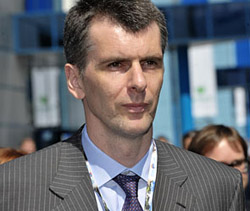 Предвыборный съезд «Правого дела» пройдёт 14−15 сентября.