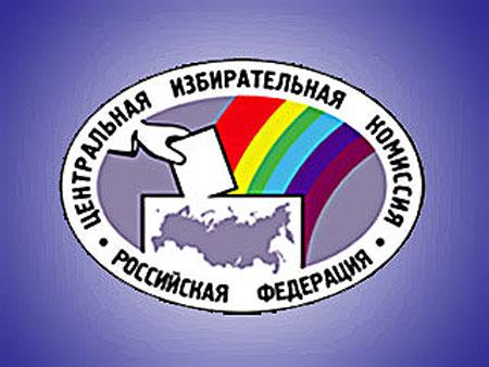 «ПРАВОЕ ДЕЛО» подаст в ЦИК список кандидатов в Госдуму.