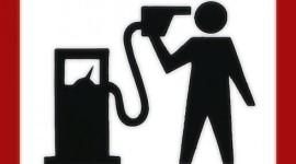 Галопирующие цены на бензин – следствие монополизма.
