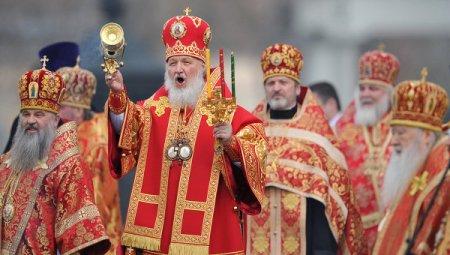 Празднование Дня народного единства